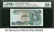 $5 Ringgit Aziz Taha 5th Series PMG58 EPQ Paper Banknote. Serial No:ND3533107