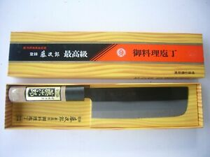 TOJIRO Japan Vintage Nakiri Chef Knife Unused Hi Carbon New In Box Old Stock