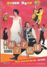 Dangerous Games DVD Eric Tsang Gigi Leung Xia Yu Tang Yan NEW R0 Eng Sub Comedy