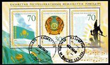 Kasachstan Block 35 o Staatssymbole (2865)