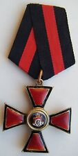 """IMPERIAL RUSSIAN AWARD """"ORDER OF ST. VLADIMIR"""" 2 DEGREES WITHOUT SWORDS COPY"""