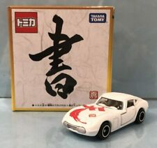 Tomy Tomica Book Heaven Toyota 2000Gt
