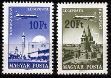 Ungarn 2315-16 A **, Flugpost-Stadtmotive