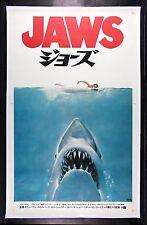 Jaws * CineMasterpieces Japanese Japan Very Rare Huge Original Movie Poster 1975