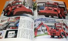 RARE The UNIMOG U300 U400 U500 book truck Mercedes-Benz japanese #0627