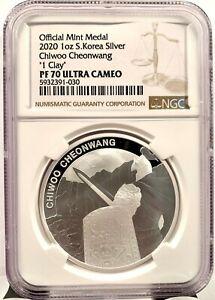 2020 Korea Chiwoo Cheonwang 1 Clay 1 oz Silver Proof Mint Medal - NGC PF 70 UCAM