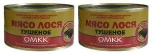 Canned meat moose meat, OMKK