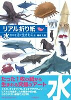 Real Origami ( the art of folding paper ) Creatures of the water NEW from Japan