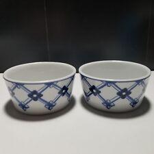 """Vista Alegre VOUGA  Blue & White Pair of 4"""" Bowls Ramekins"""