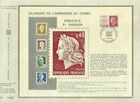 FEUILLET CEF 1er JOUR FRANCE TRANSFERT DE L'IMPRIMERIE DU TIMBRE PÉRIGUEUX 1970