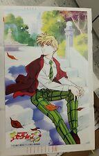 Sailor Moon S Haruka Tenoh Sailor Uranus poster 11x17 laminated