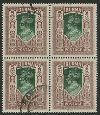 Burma 1947 George VI 5r Green and brown in block SG 81 Fine used.