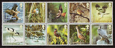 GREAT BRITAIN 2007 BIRDS BLOCK OF 10 UNMOUNTED MINT, MNH
