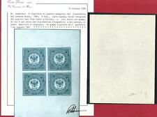 1863 Levante Russisch/Russisch levant, Sonderblock n ° 1a MNH/ Rarität'