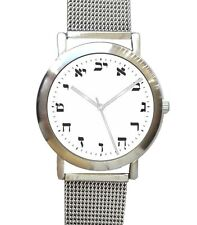 Hebrew Numbers Brushed Chrome Watch Has White Dial & Stainless Steel Mesh Band