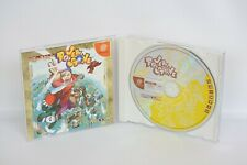 POWER STONE Dreamcast Sega ccc dc