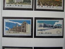 China 1960, S42, Mi. 555-556 ** postfrisch (91007)