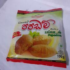 Nikado Papadam / Papad or Papar Crunchy Appetizer Sri Lankan Best Product 100g