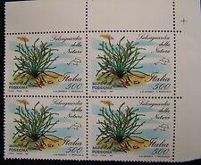 1991  Italia quartina  Salvaguardia della Natura Posidonia  500 lire  MNh**