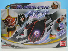 Kamen Rider Wizard Transformation Belt DX White Wizard Driver Bandai