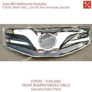 Genuine FOTON Parts TUNLAND GRILLE ASSY RADIATOR P1531010019A0