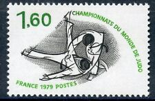 TIMBRE FRANCE NEUF N° 2069 ** SPORT JUDO