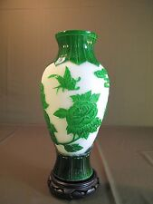 """Very Fine Large Early 1900 Chinese Green Peking Glass Vase Phoenix Butterfly 12"""""""