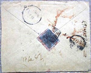 Nepal - schönes Briefchen mit blauer 1 Anna Marke Inlandsverwendung