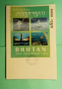 DR WHO 1969 BHUTAN FDC SPACE IMPERF HOLOGRAM S/S BLOCK ARMSTRONG AIRMAIL Lf94636