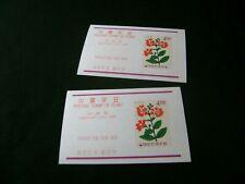 KOREA-(-1965-)-SC.#461a-LOT of 2-S.SHEET(-MNH-)-CV.$10