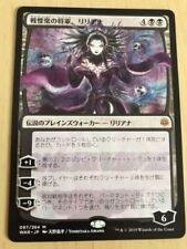 MTG Liliana Dreadhorde General War of the Spark WAR JAPANESE Yoshitaka Amano NEW