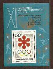 Russia 1972 Sapporo Olympics S/S  ... INSCRIBED … MNH ** … FREE SHIPPING