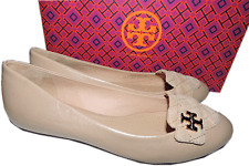 Tory Burch Leila Quilted Ballerina Loafer Beige Nude Ballet Flats Gold Logo 7.5