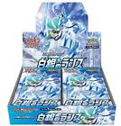 Japanese Pokemon Card Sword & Shield Booster box Silver lance New
