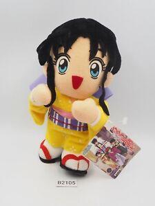 "Rurouni Kenshin B2105 Kaoru Kamiya Banpresto 1996 Plush 8"" TAG Toy Doll Japan"