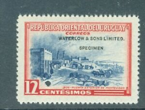Uruguay 1954, 12c Outer Gate, trial color, WATERLOW SPECIMEN ovpt., NH #613