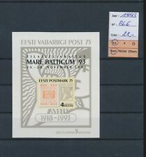 LM41449 Estonia 1993 philatelic exhibition imperf sheet MNH cv 22 EUR