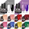 MEET ACROSS 2Bottles Set 8ml UV Gel Nail Polish Soak Off Color Glitter Varnish