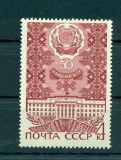Russie - USSR 1970 - Michel n. 3778 - République tchouvache
