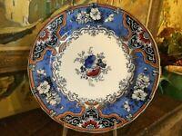 Antique English 19th Century Staffordshire Transferware Pottery Plate Dresden