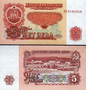 Bulgaria 5 Leva 1974 , UNC , P-95