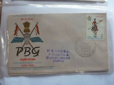 INDIA 1973 PRESIDENTS BODYGUARD FDC FIRST DAY COVER