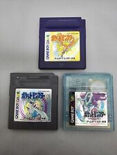 Game Boy Pokemon Silver, Gold, Crystal set - Japanese F/S