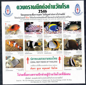 Thailand 2546(2003) Anti-TBC sheet Coral Reef Fishes of Thailand