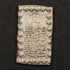 "Japan 1868-1869 (Meiji Era) 1 Shu (Isshu Gin) ""Samurai"" Silver Bar Coin, Type Yt"