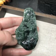 Collector Item Grade A Blue Water Mountain Hills Forest Jade Display Figurine