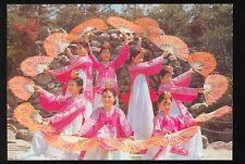 Korean Traditional Customs Fan Dance (unused 4x6(JA903