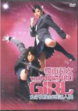 The Masked Girl RARE HONG KONG DVD With English Subtitles