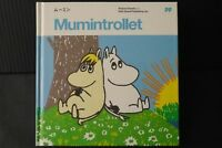 JAPAN Moomin Book: Mumintrollet