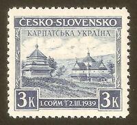 DR Nazi 3rd Reich Rare WW2 Stamp 1939 Castle Carpathian Ukraine Czech Occupation
